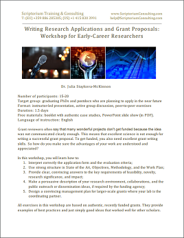 download a Grant Writing Workshop prospectus